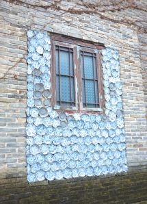 China - ceramic window