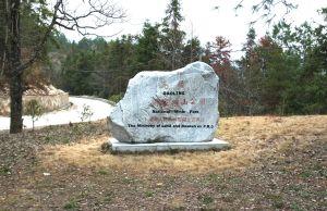 Origins of Kaolin Clay: Gaoling Hill
