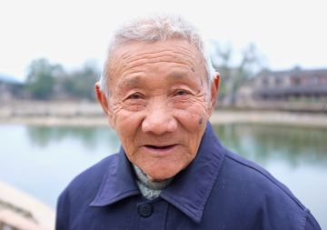 China - Portrait Old Man